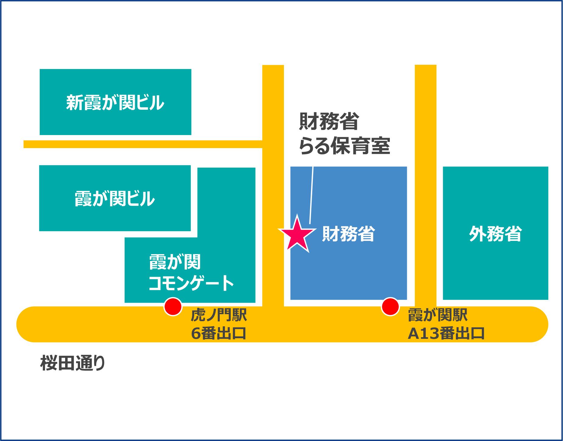財務省らる保育室の地図